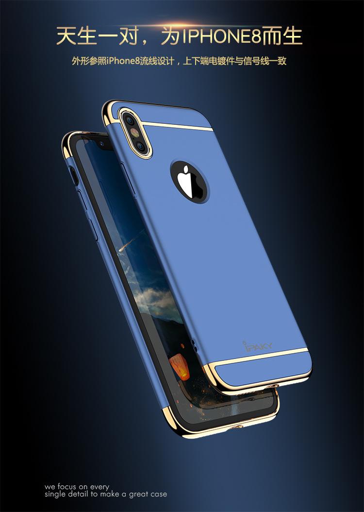 เคสกันกระแทก iPAKY TRIAD Series (Ver.2) iPhone X