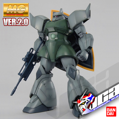 MG MS-14A GELGOOG VER 2.0