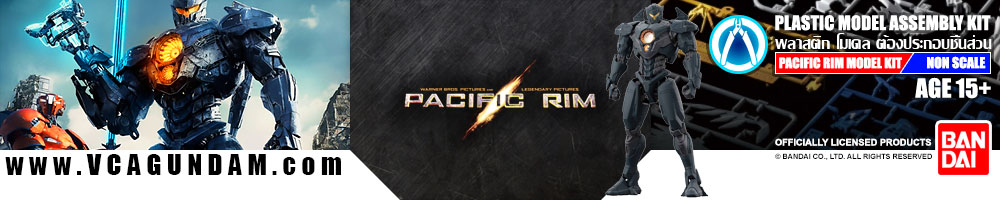Bandai® High Grade (HG) Pacific Rim plastic model kit