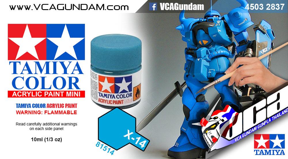 Tamiya 81514 ACRYLIC X-14 SKY BLUE