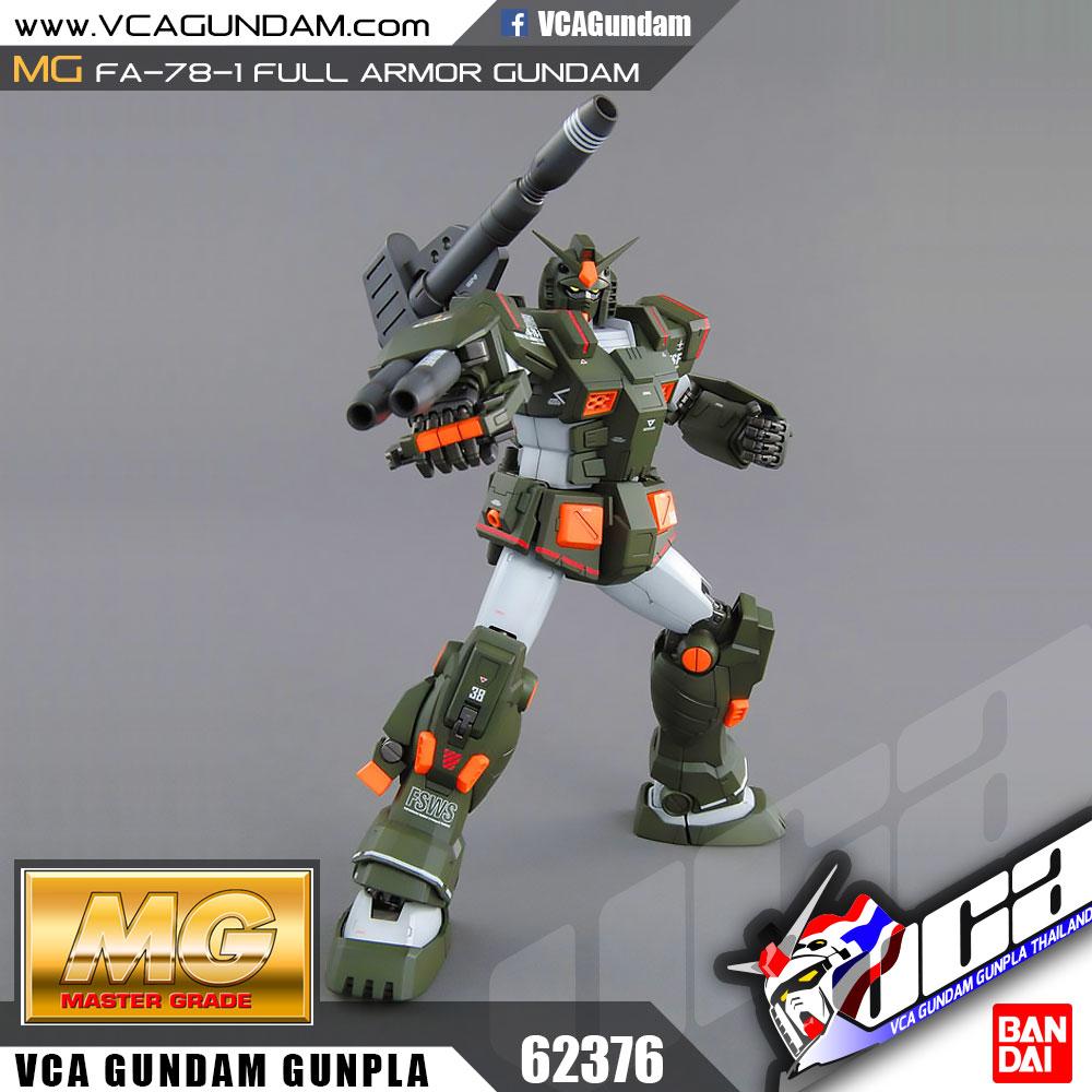 MG FA-78-1 FULL ARMOR GUNDAM ฟูล อาร์เมอร์ กันดั้ม