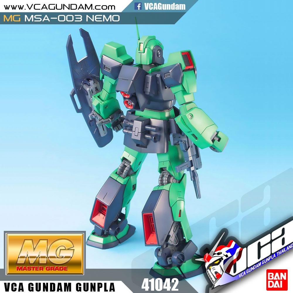 MG MSA-003 NEMO นีโม
