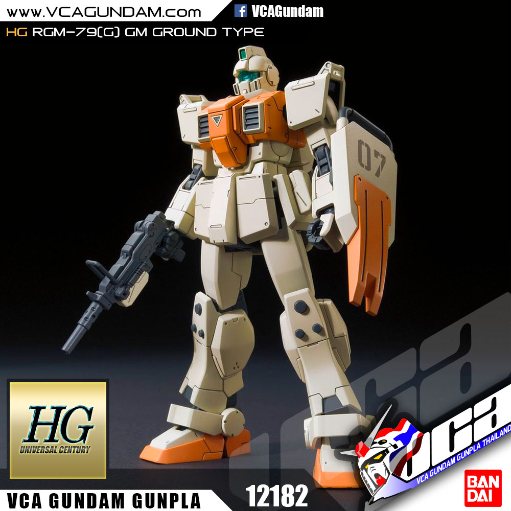 HG RGM-79(G) GM GROUND TYPE