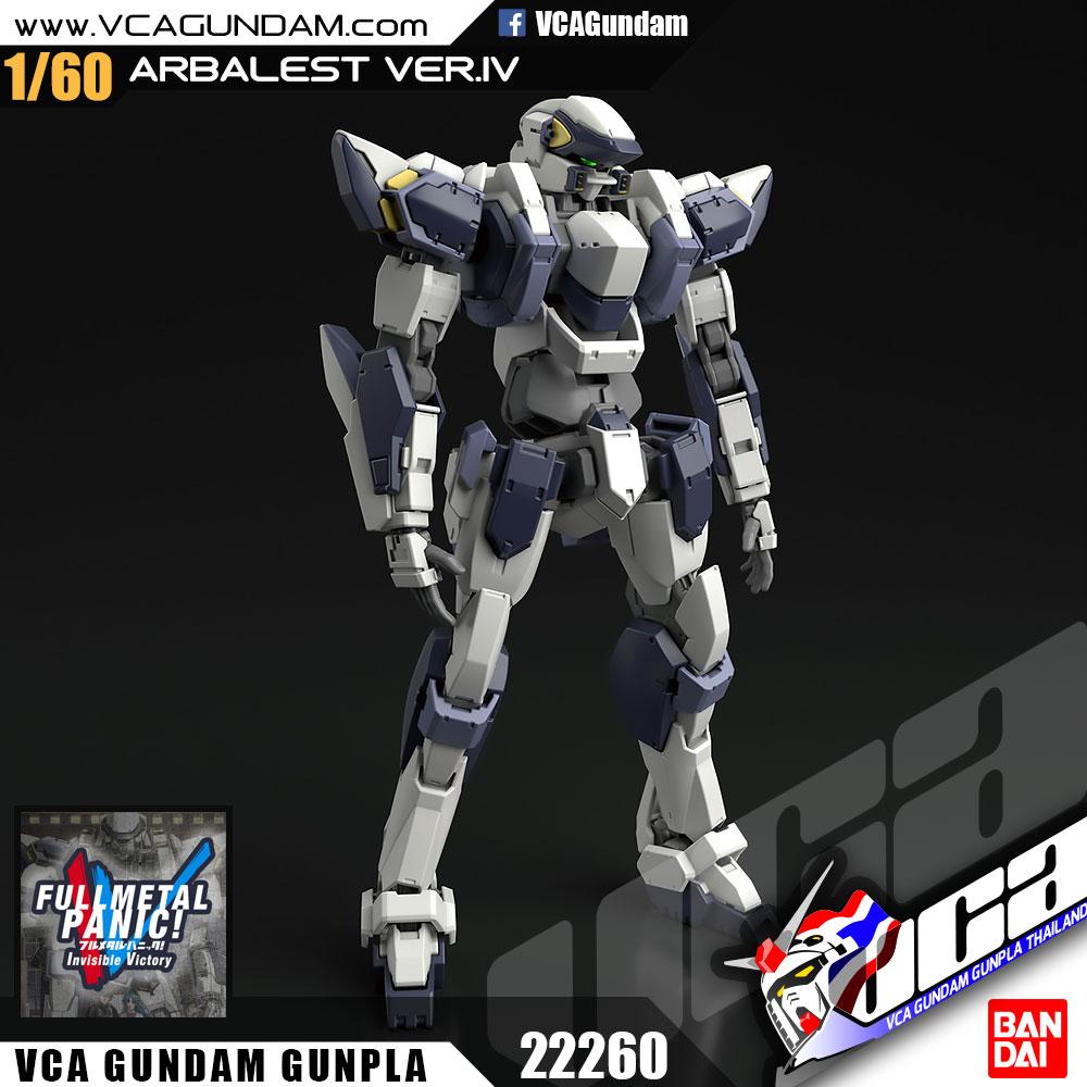 Bandai 1/60 ARX-7 ARBALEST VER IV
