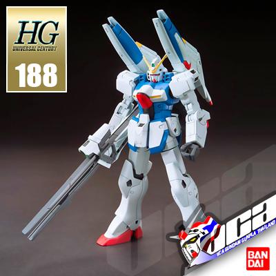 HG V-DASH GUNDAM