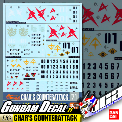 GD71   HG CHAR'S COUNTERATTACK