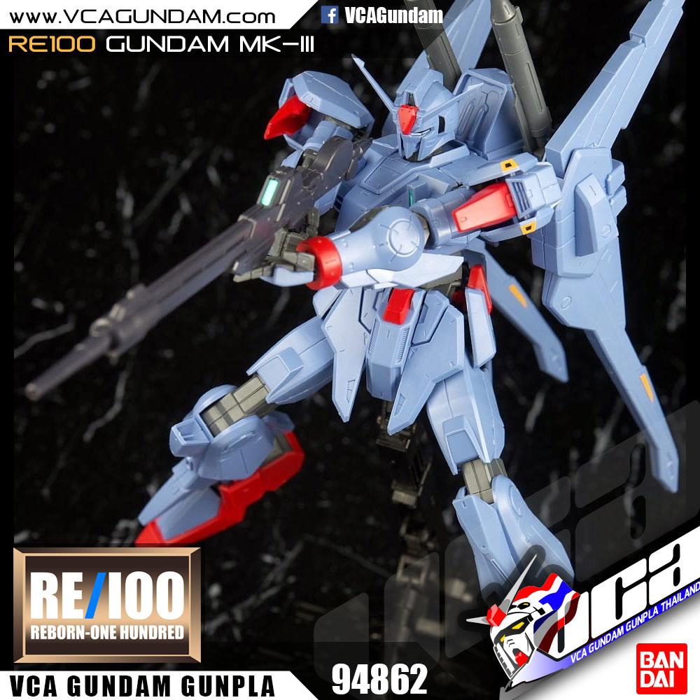 RE100 กันดั้ม MK-III