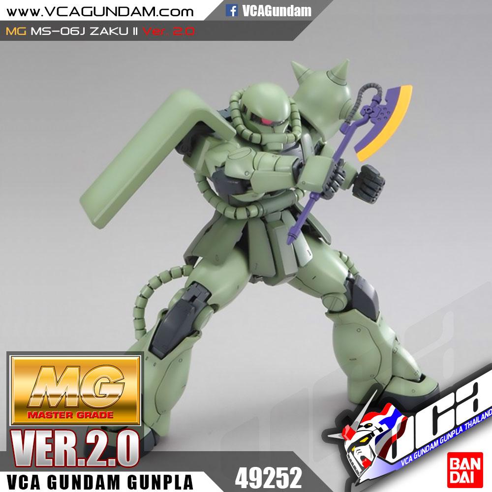 MG MS-06J ZAKU 2 VER 2.0 ซาคุ 2