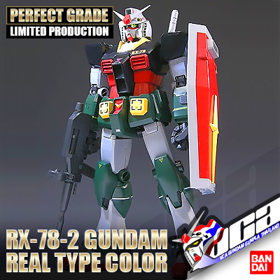 ★ LIMITED ★ PG RX-78-2 GUNDAM REAL TYPE COLOR