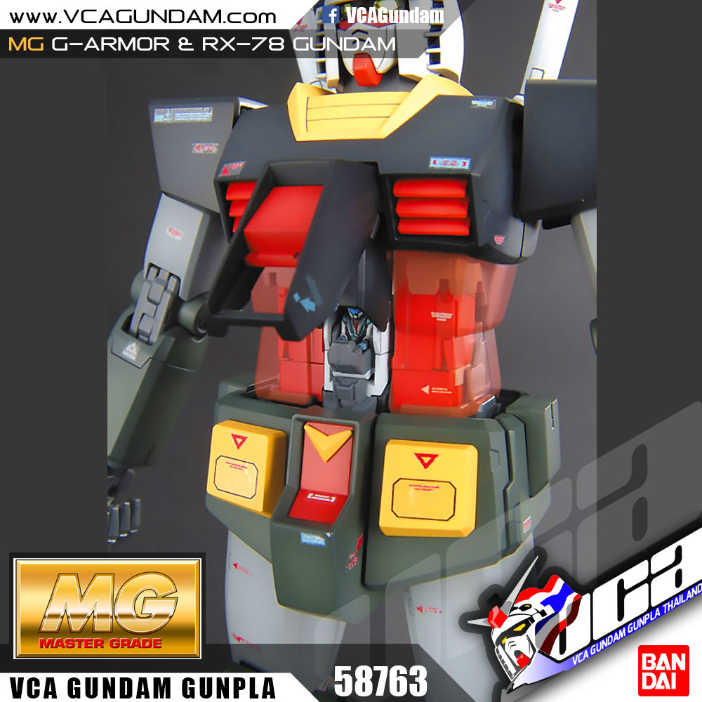 bandai mg g armor u0026 rx 78 gundam real type color ver vca
