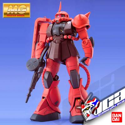 MG MS-06S ZAKU II