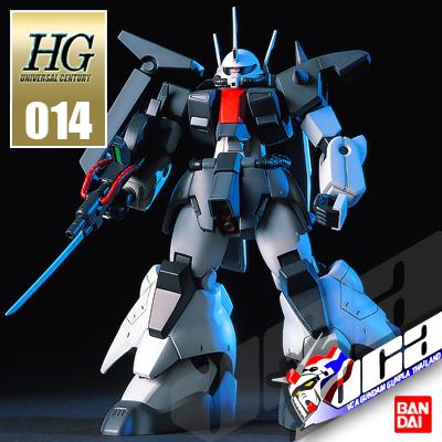 HG AMX-011 ZAKU III