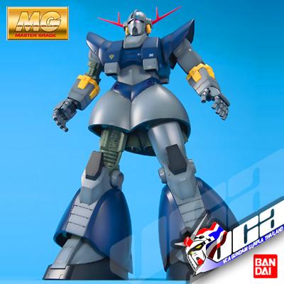 MG MSN-02 PERFECT ZEONG