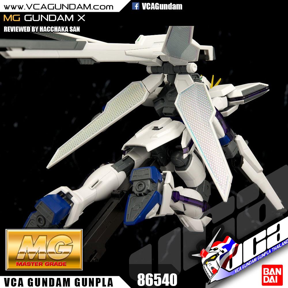 MG GUNDAM X กันดั้ม เอ็กซ์