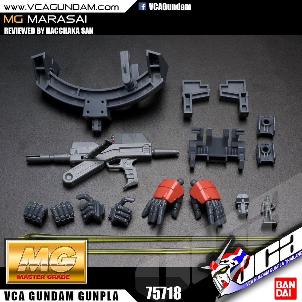 MG RMS-108 MARASAI มาราไซ