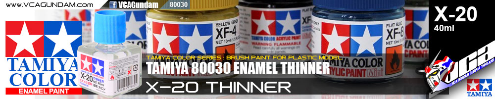 Tamiya 80030 ACRYLIC X-20 ENAMEL THINNER 40ML
