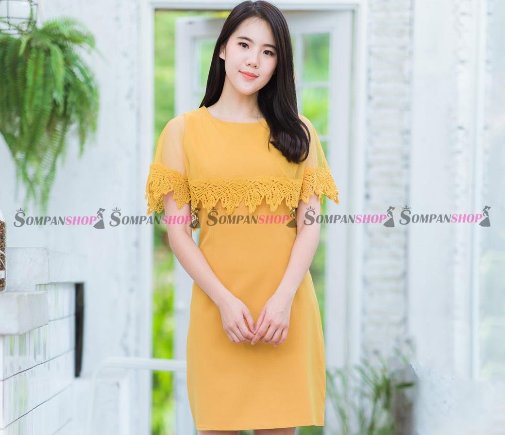ชุดเดรสสีเหลือง เข้ารูป แต่งระบายลูกไม้ แนวเรียบๆ สวยหวาน เหมาะสำหรับใส่เป็นชุดทำงาน ( พร้อมส่ง : M L XL )