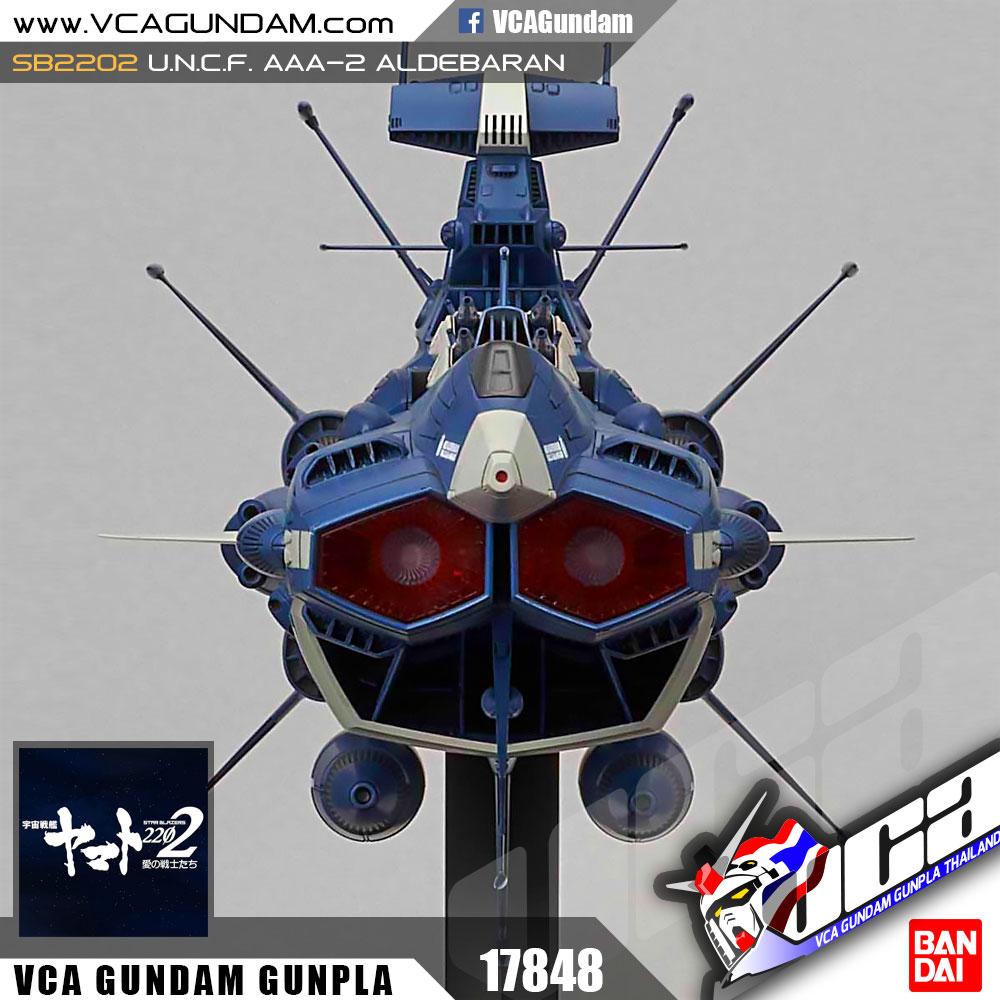 1/1000 U.N.C.F.D AAA-2 ALDEBARAN (MOVIE EFFECT VER)