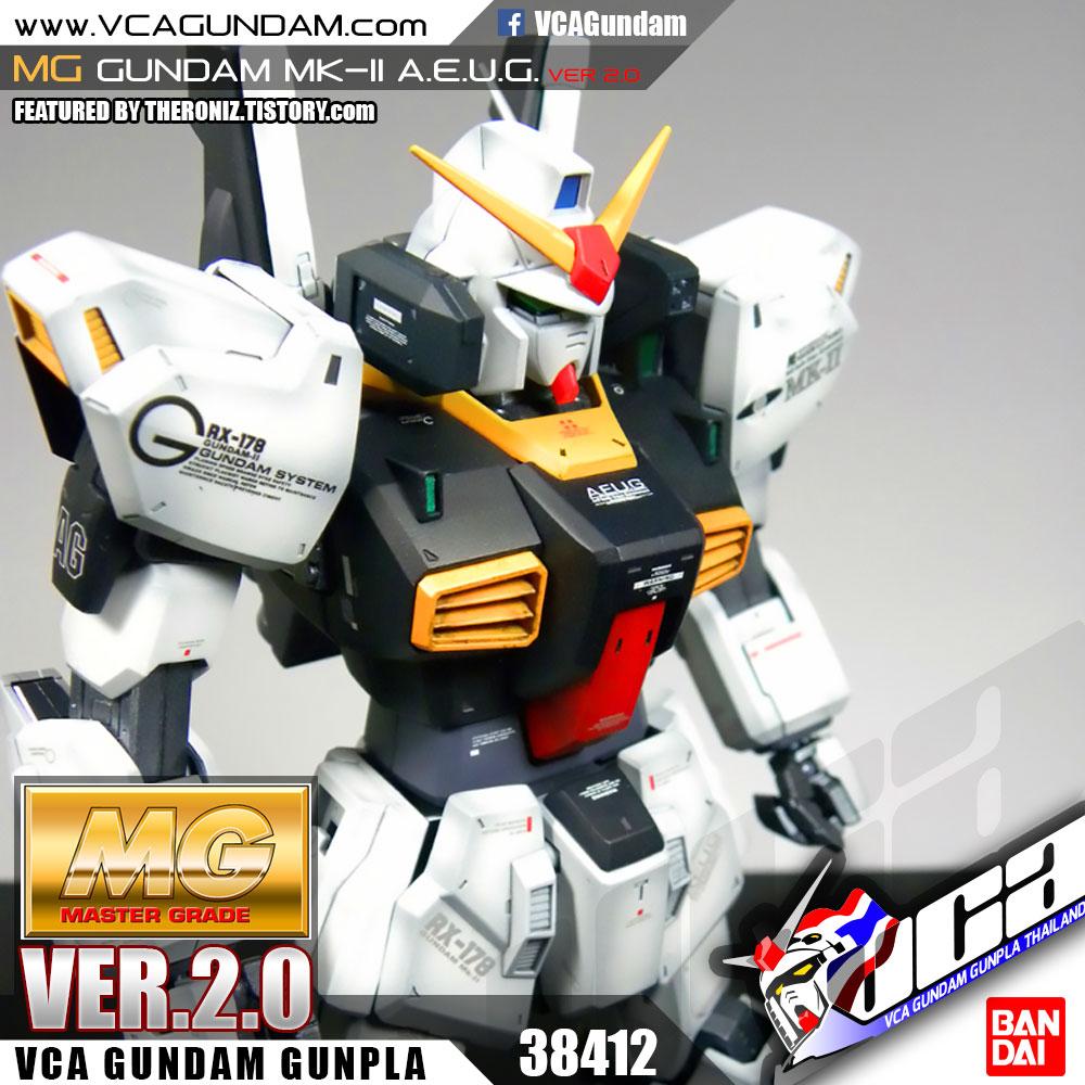 MG GUNDAM MK-II A.E.U.G. VER 2.0 กันดั้ม