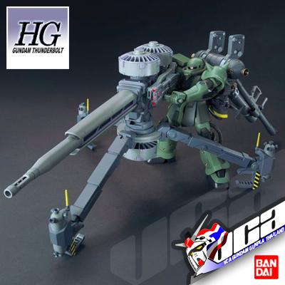 HG ZAKU II + BIG GUN SET