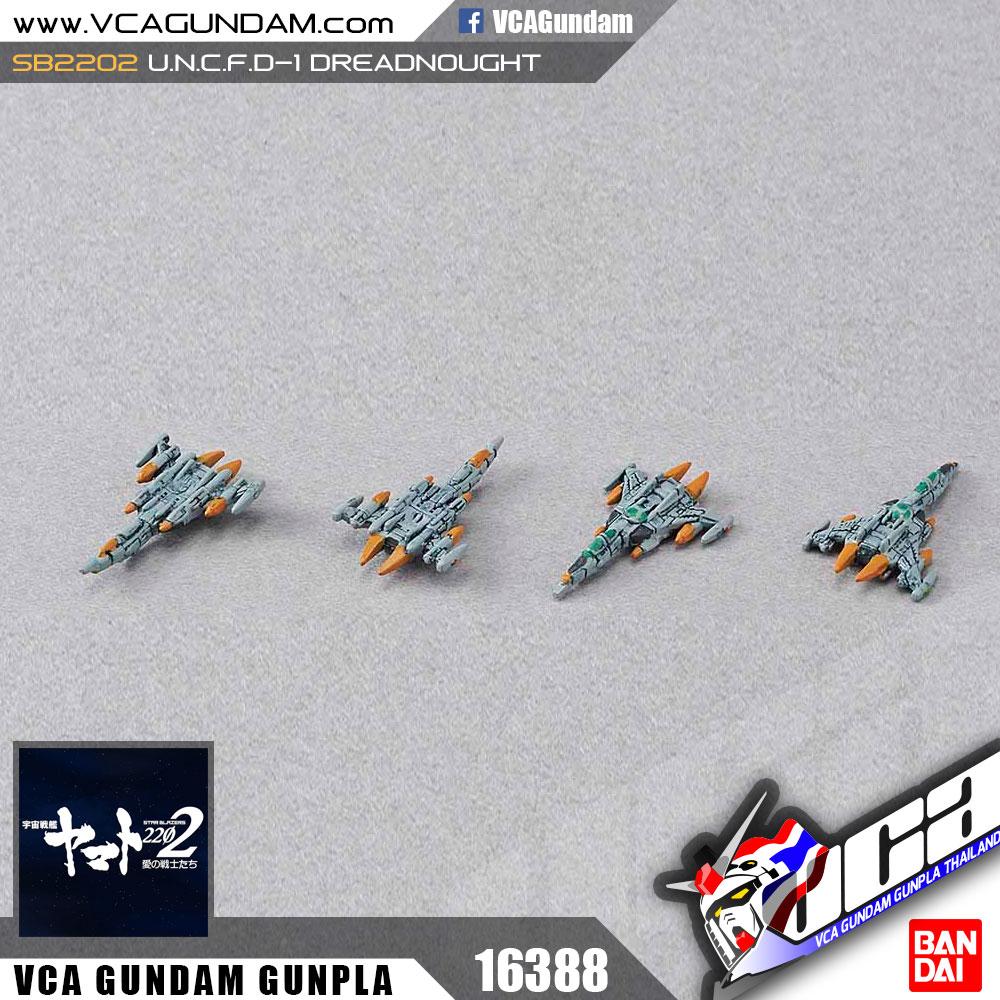 Star Blazers 2202 1/1000 U.N.C.F.D-1 DREADNOUGHT