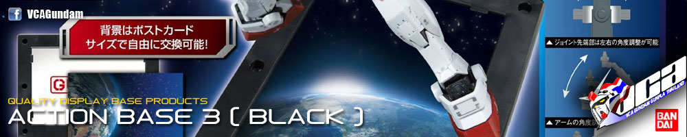 Action Base 3 Black สีดำ