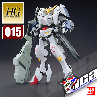 HGIBO 1/144 GUNDAM BARBATOS 6TH FORM