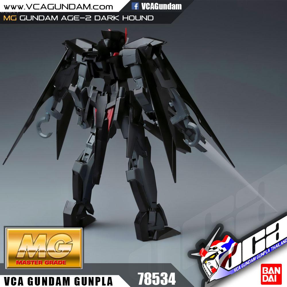 MG GUNDAM AGE-2 DARK HOUND กันดั้ม เอจ 2 ดาร์ก ฮาวนด์