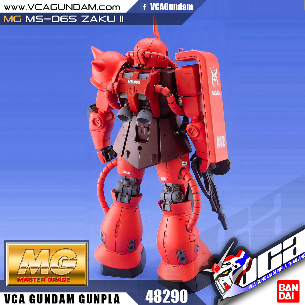 MG MS-06S ZAKU II ซาคุ 2