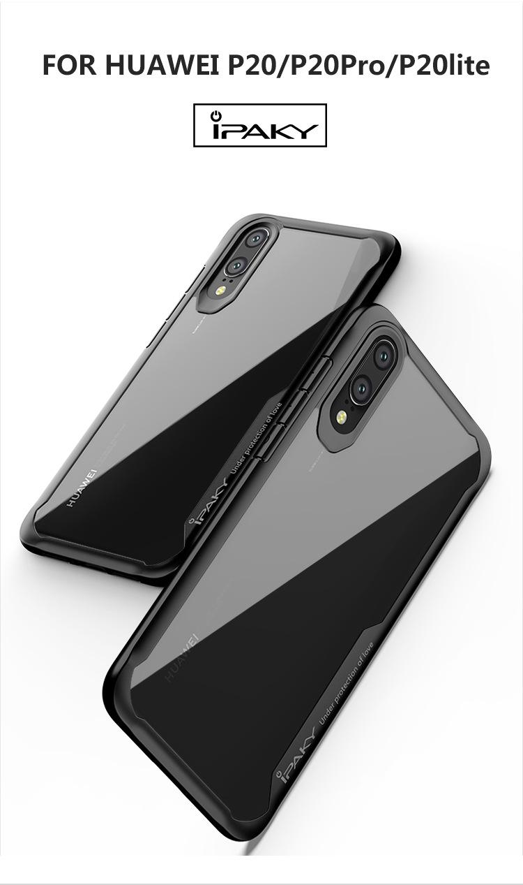 เคสกันกระแทก iPAKY LEKOO Series Silicone Frame Huawei P20 Pro