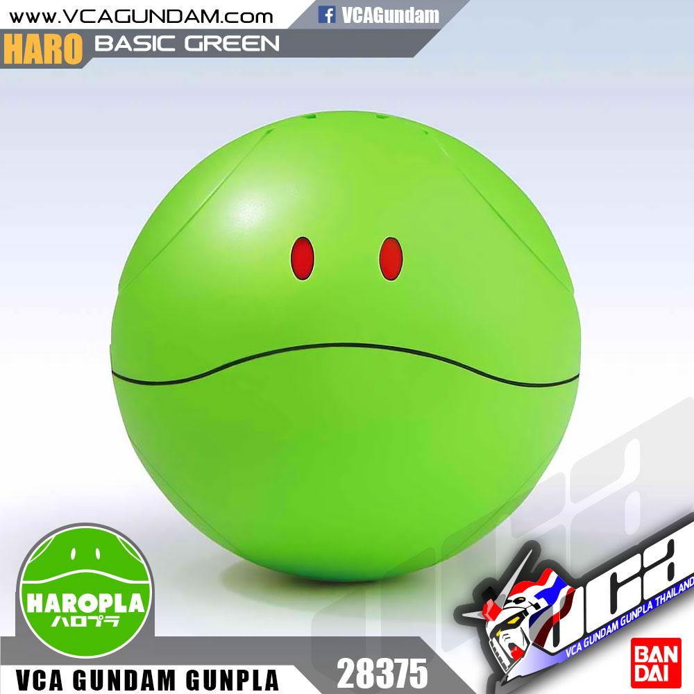 HAROPLA BASIC GREEN