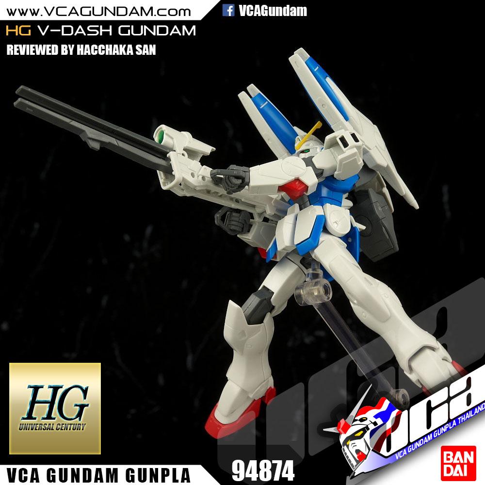 HG V-DASH GUNDAM วี-แดช กันดั้ม