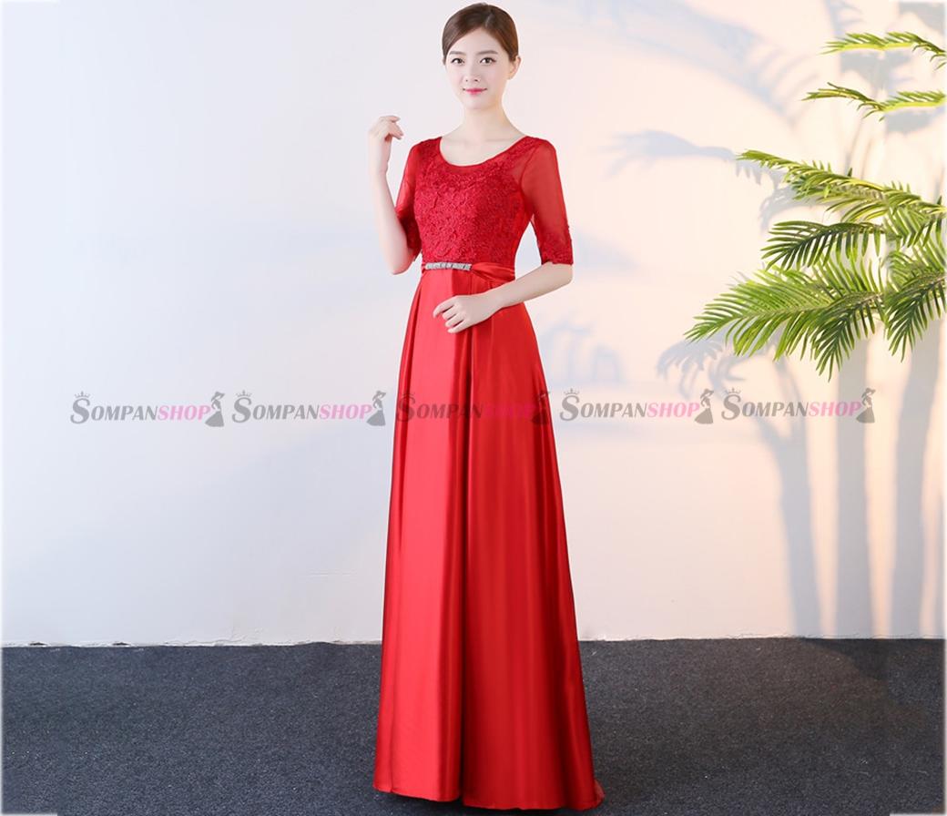 ชุดราตรียาวสีแดง แต่งลูกไม้ แขนสามส่วน กระโปรงยาว : พร้อมส่ง S M L XL 2XL 3XL