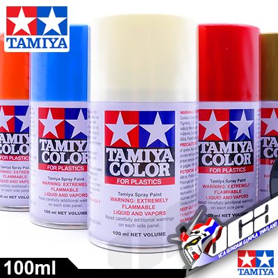 TAMIYA SPRAY PAINT COLORS