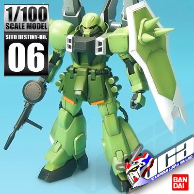 1/100 ZGMF-1000 ZAKU WARRIOR
