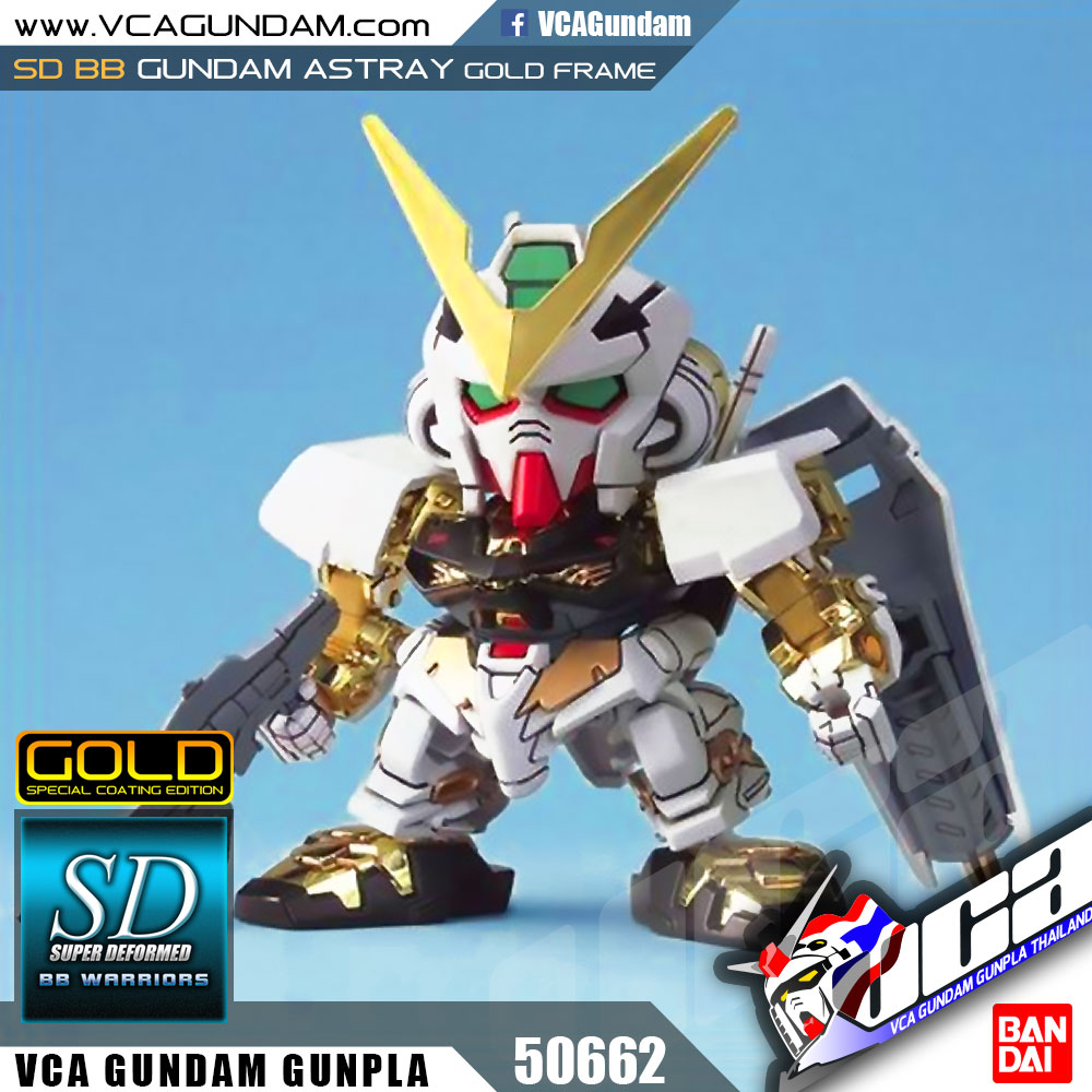 Bandai® SD BB299 GUNDAM ASTRAY GOLD FRAME | VCA Gundam : Inspired by ...