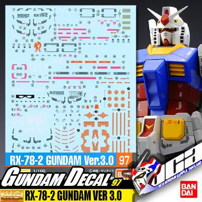 GD97 | MG RX-78-2 GUNDAM VER 3.0