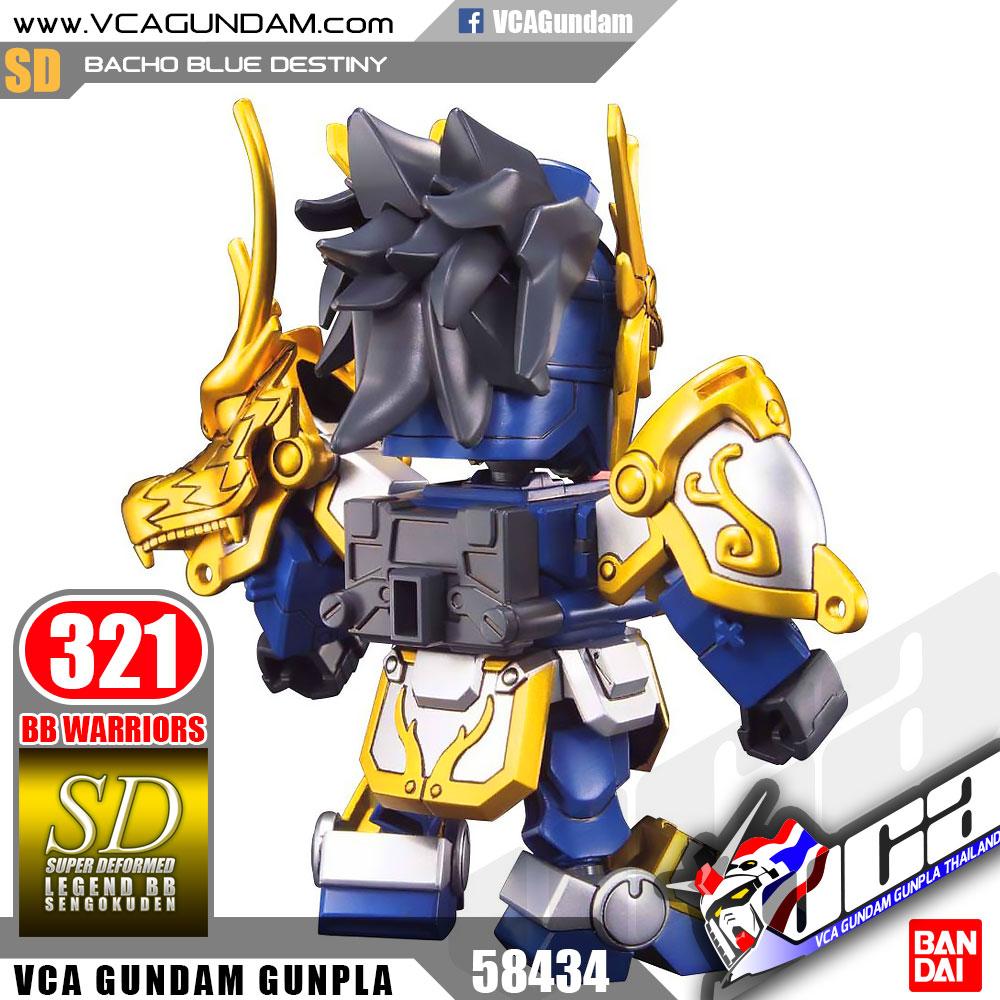 SD BB321 BACHO BLUE DESTINY