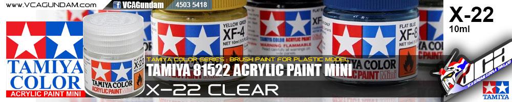 ACRYLIC X-19 SMOKE สำเนา