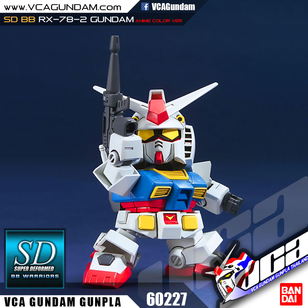 SD BB329 กันดั้ม RX-78-2 GUNDAM ANIME COLOR