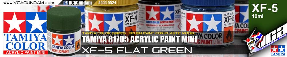 ACRYLIC XF-5 FLAT GREEN