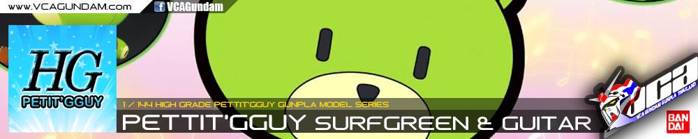 HG PETIT'GGUY SURFGREEN & GUITAR
