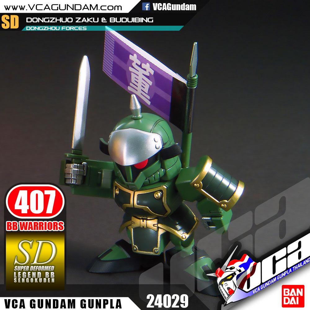 SD BB407 DONGZHUO ZAKU & BUDUIBING DONGZHUO FORCES