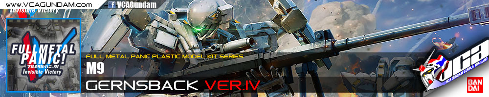 Bandai 1/60 M9 GERNSBACK VER IV