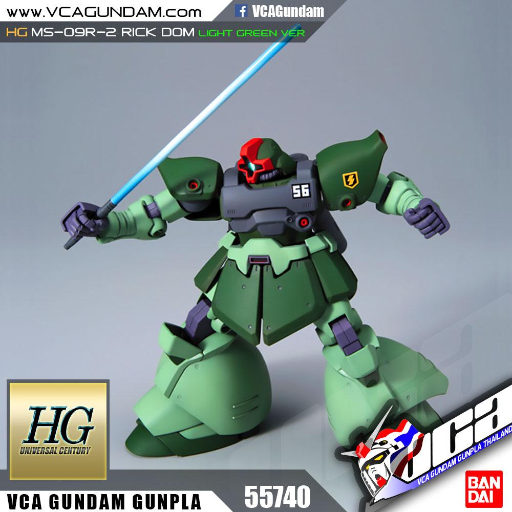 HG MS-09R-2 RICK DOM II (LIGHT GREEN VER) ริค ดอม 2
