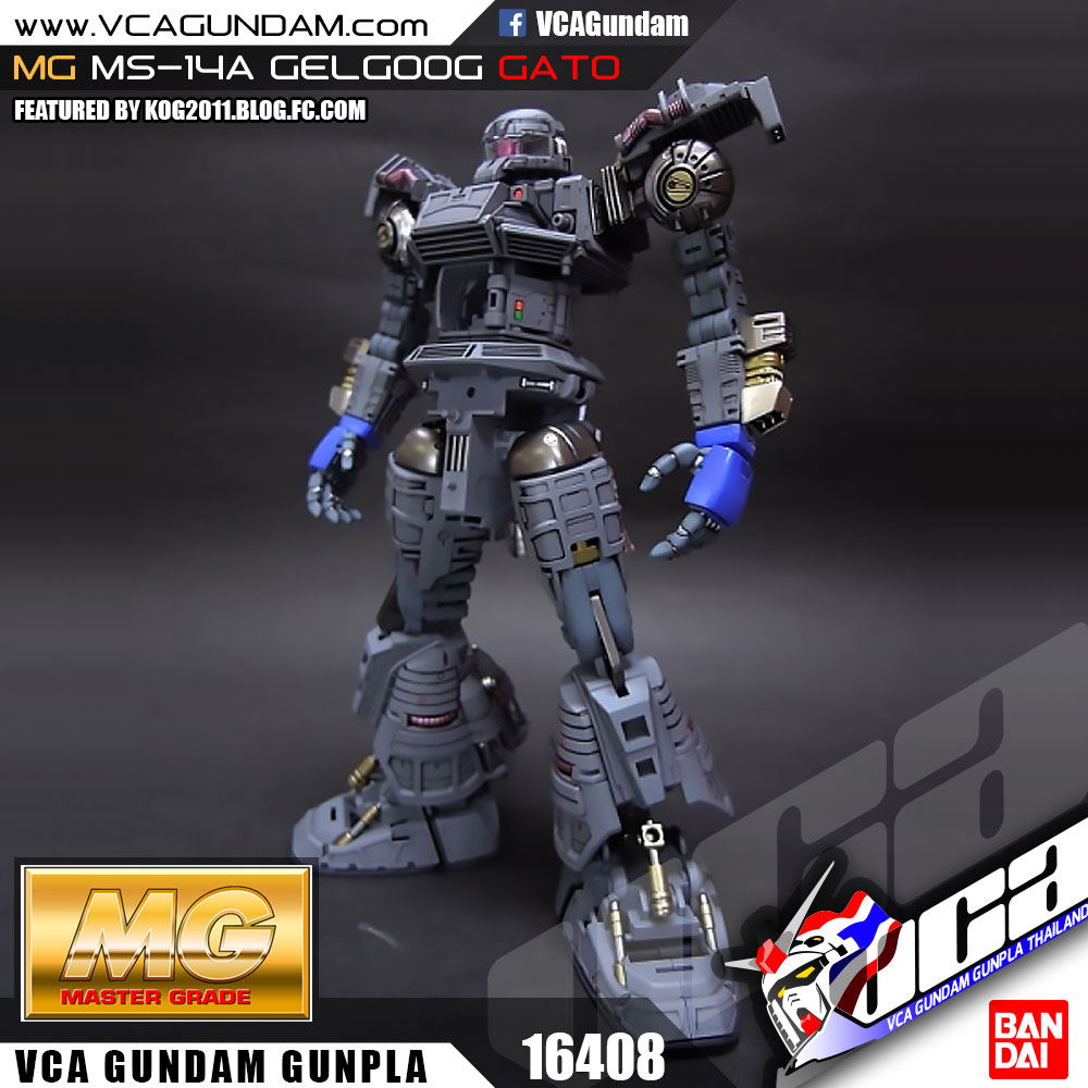 MG MS-14A GATO'S GELGOOG เจลก็อก