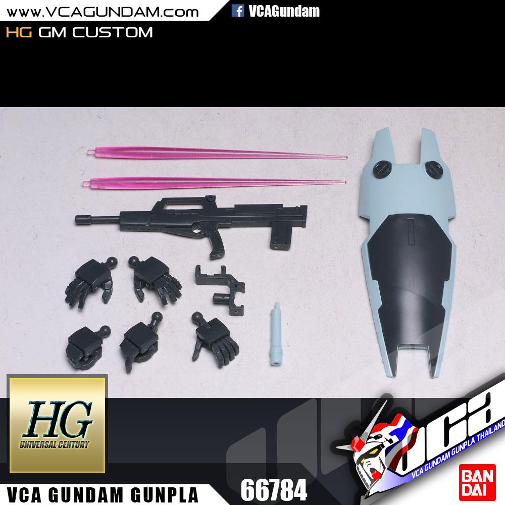 HG GM คัสตอม CUSTOM