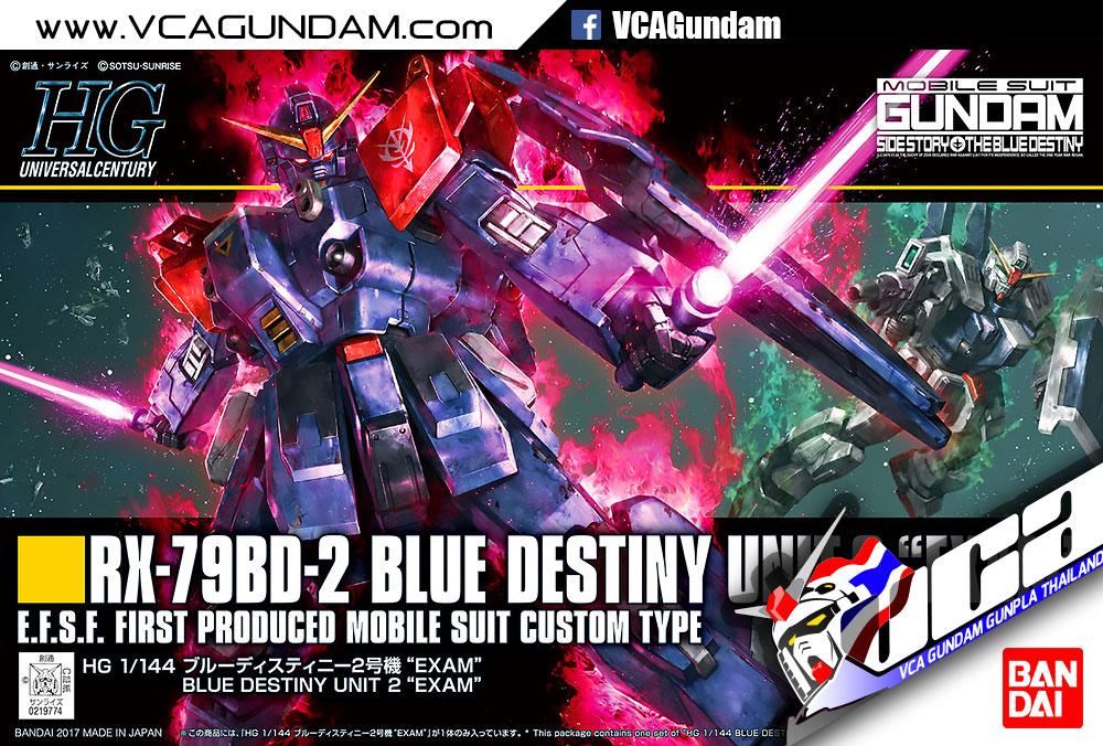 HG BLUE DESTINY UNIT 2 EXAM บลู เดสตินี่ ยูนิต 2 เอ็กซ์แซม