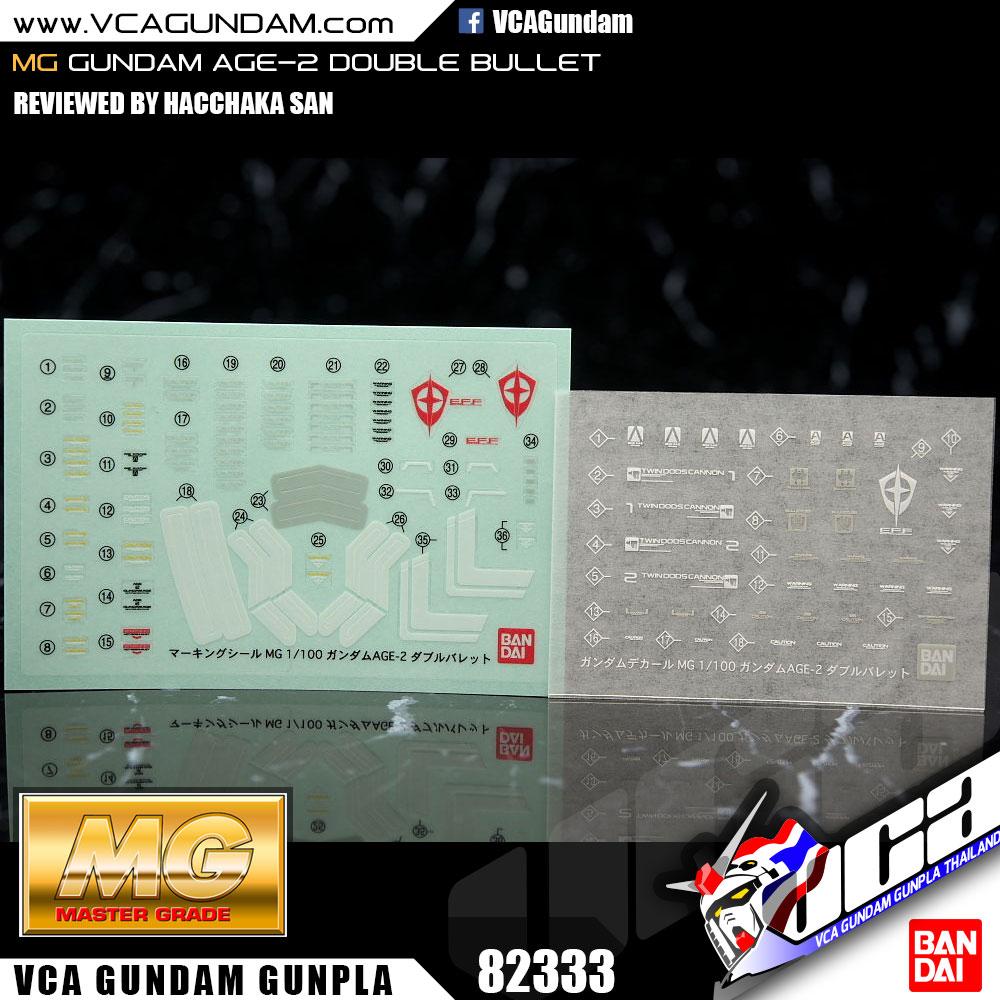 MG GUNDAM AGE-2 DOUBLE BULLET กันดั้ม เอจ 2 ดับเบิ้ล บูลเล็ท
