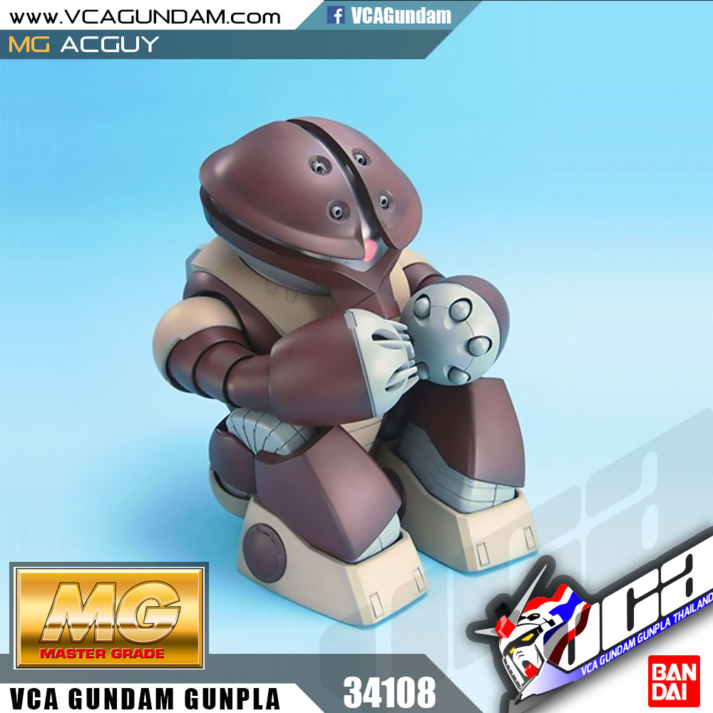 MG MSM-04 ACGUY แอคกาย